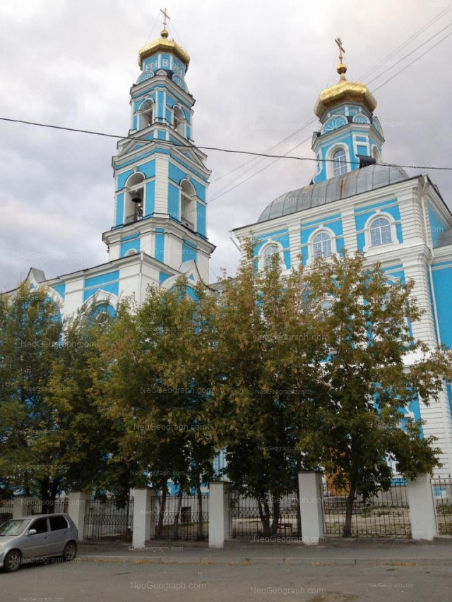 View to the Church of the Ascension from intersection Turgeneva and Klari Tsetkin Streets, Yekaterinburg, Russia
