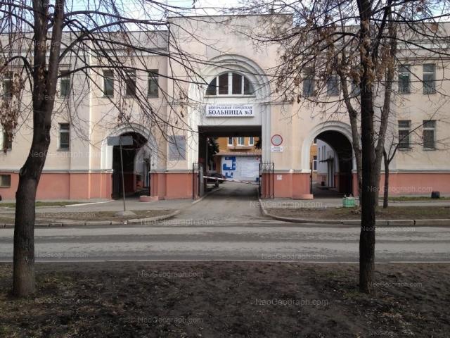 Адрес(а) на фотографии: улица Братьев Быковых, 16, Екатеринбург