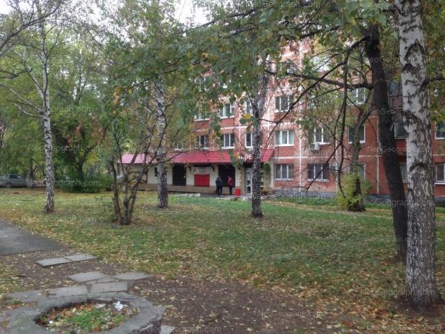 Address(es) on photo: Vostochnaya street, 84, Yekaterinburg
