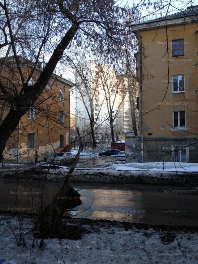 Address(es) on photo: Uchiteley street, 3, Yekaterinburg