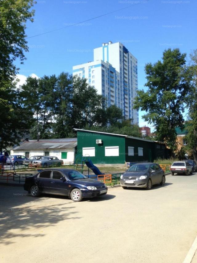Адрес(а) на фотографии: Коллективный переулок, 6а, Екатеринбург