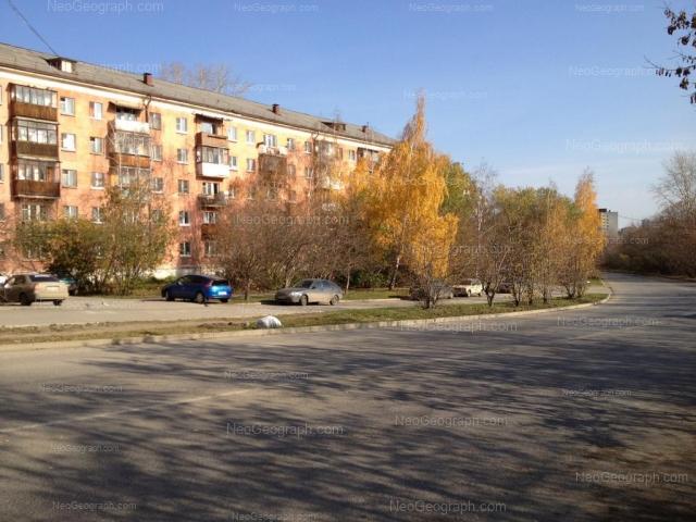 Адрес(а) на фотографии: улица Косарева, 1, Екатеринбург