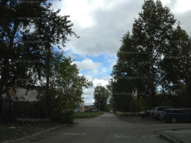 Address(es) on photo: Kashirskaya street, 75, Yekaterinburg