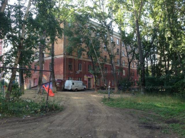 Адрес(а) на фотографии: проспект Космонавтов, 38А, Екатеринбург