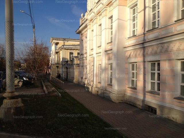Адрес(а) на фотографии: улица Чапаева, 3, 5, Екатеринбург