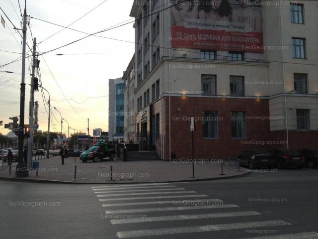 Address(es) on photo: Kuibisheva street, 75, Yekaterinburg