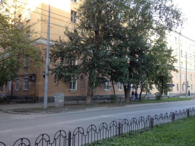 Address(es) on photo: Krasniy lane, 13, Yekaterinburg