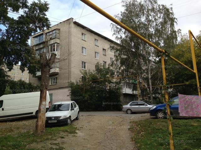 Адрес(а) на фотографии: Военная улица, 4А, Екатеринбург