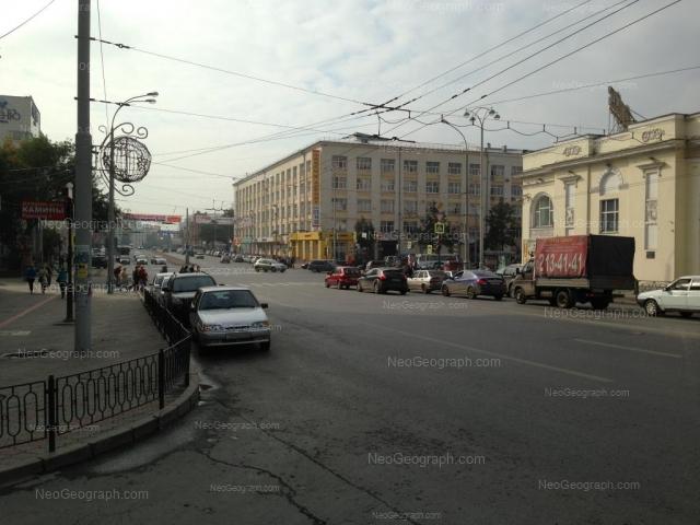Адрес(а) на фотографии: проспект Ленина, 38, 43, Екатеринбург