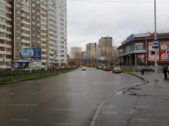 Address(es) on photo: Uchiteley street, 2Б, 2а, Yekaterinburg