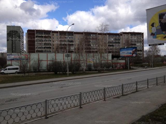 Адрес(а) на фотографии: улица Готвальда, 25, Екатеринбург