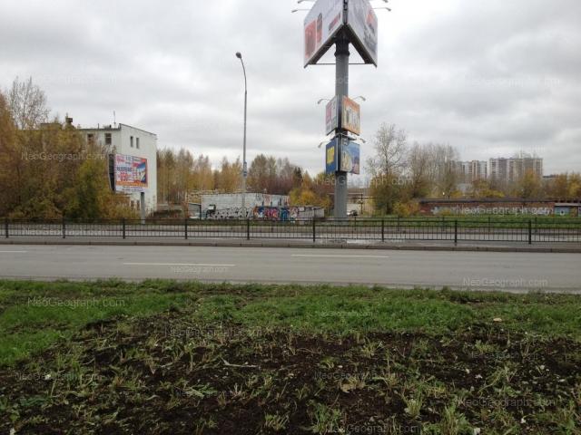 Адрес(а) на фотографии: Машинная улица, 33, Екатеринбург