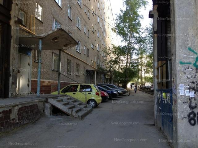 Адрес(а) на фотографии: улица Амундсена, 68, Екатеринбург