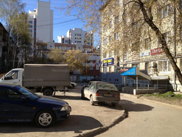Адрес(а) на фотографии: Гурзуфская улица, 16, Екатеринбург