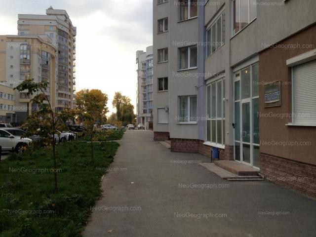 Address(es) on photo: Tatischeva street, 100, Yekaterinburg