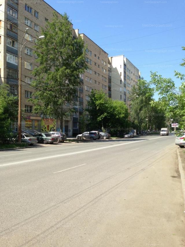 Адрес(а) на фотографии: улица Сулимова, 47, 49, Екатеринбург