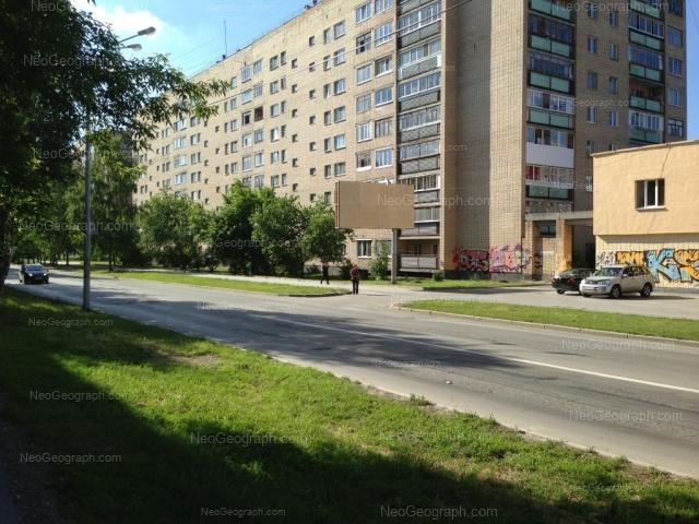 Address(es) on photo: Kuibisheva street, 106, 106А, Yekaterinburg