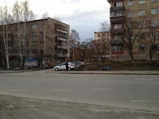 Address(es) on photo: Kuibisheva street, 103, 105, 107, Yekaterinburg