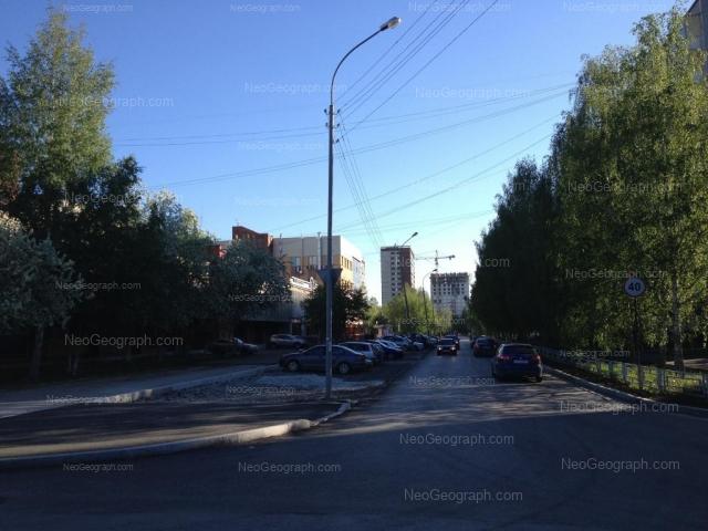 Address(es) on photo: Reshetnikova driveway, 9, 14, 22, Yekaterinburg