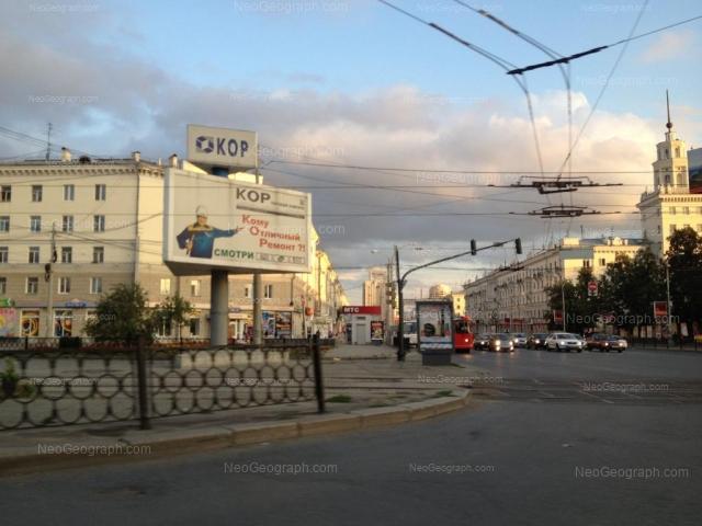 Адрес(а) на фотографии: улица Свердлова, 27, 66, Екатеринбург