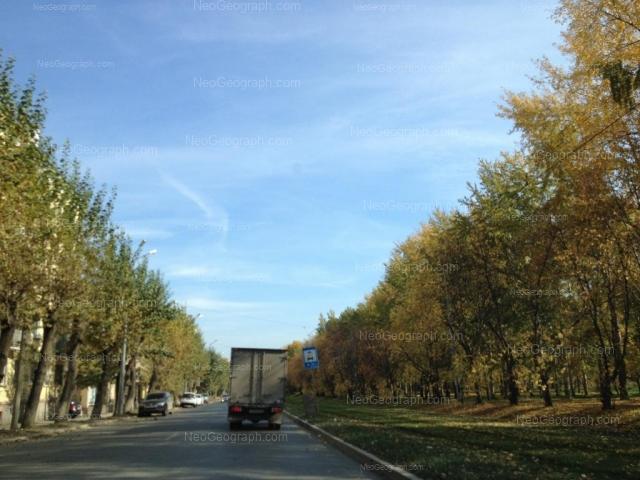 Адрес(а) на фотографии: Ферганская улица, 14, 18, Екатеринбург