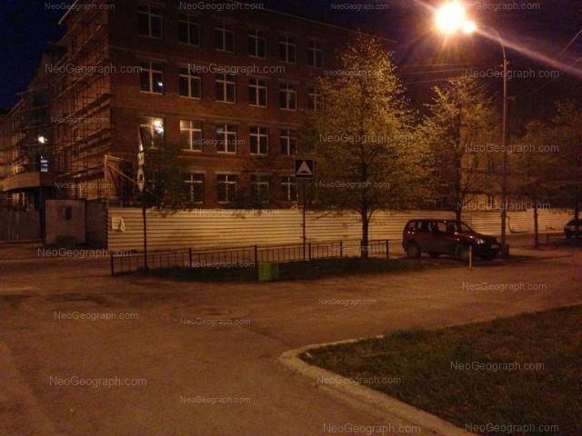 Адрес(а) на фотографии: улица Челюскинцев, 90, Екатеринбург