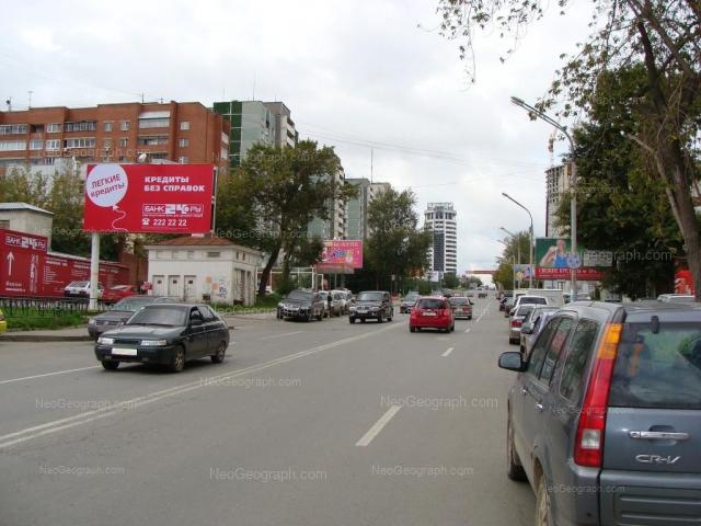 Address(es) on photo: Kuibisheva street, 4, 6, 8, 10, Yekaterinburg