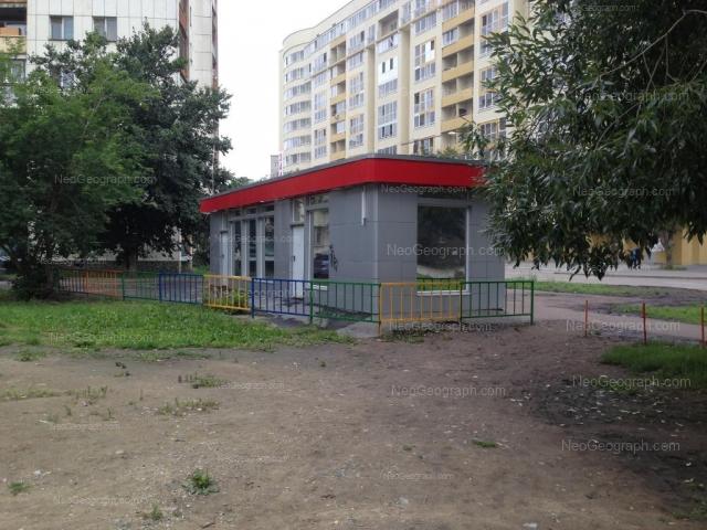 Address(es) on photo: Parnikovaya street, 2, Yekaterinburg