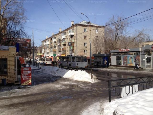 Адрес(а) на фотографии: Академическая улица, 25, 29, Екатеринбург