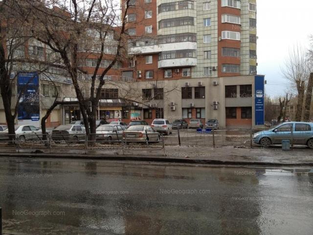 Адрес(а) на фотографии: улица Сони Морозовой, 180, 190, Екатеринбург