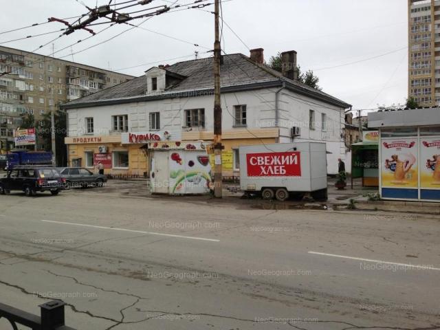 Адрес(а) на фотографии: Коммунистическая улица, 101, Екатеринбург