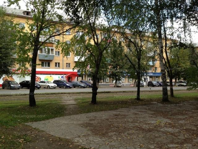 Address(es) on photo: Ferganskaya street, 6, Yekaterinburg