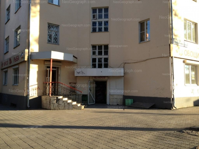 Адрес(а) на фотографии: улица Челюскинцев, 60, Екатеринбург