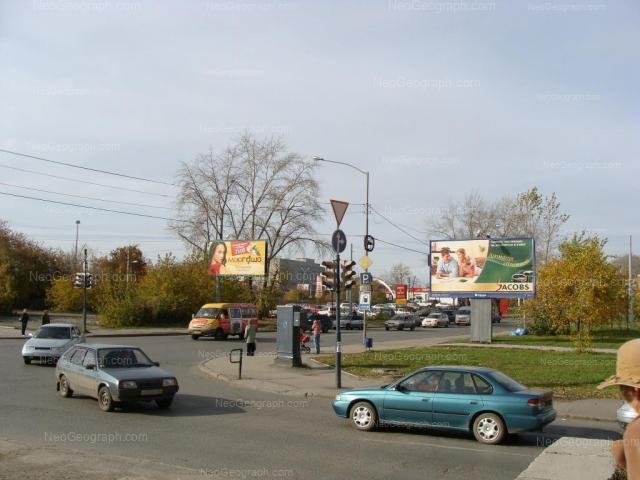Адрес(а) на фотографии: улица Бебеля, 63б, Екатеринбург