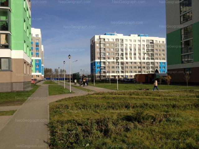 Адрес(а) на фотографии: улица Вильгельма де Геннина, 32, 36, Екатеринбург