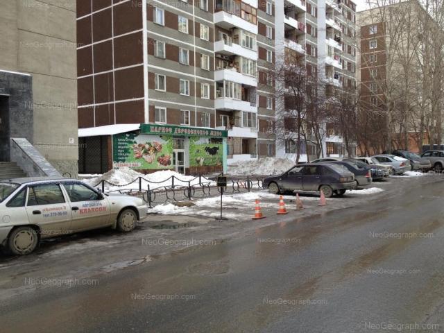 Адрес(а) на фотографии: Кузнечная улица, 82, 84, 92, Екатеринбург