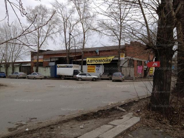 Address(es) on photo: Barhotskaya street, 2, Yekaterinburg