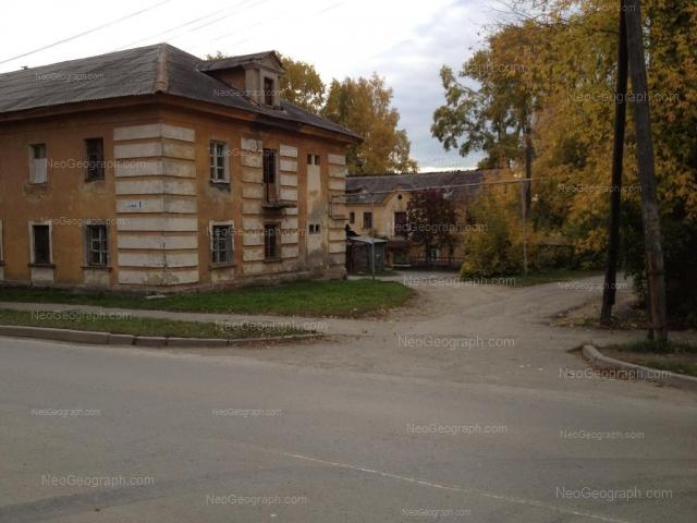 Адрес(а) на фотографии: улица Летчиков, 9, Екатеринбург