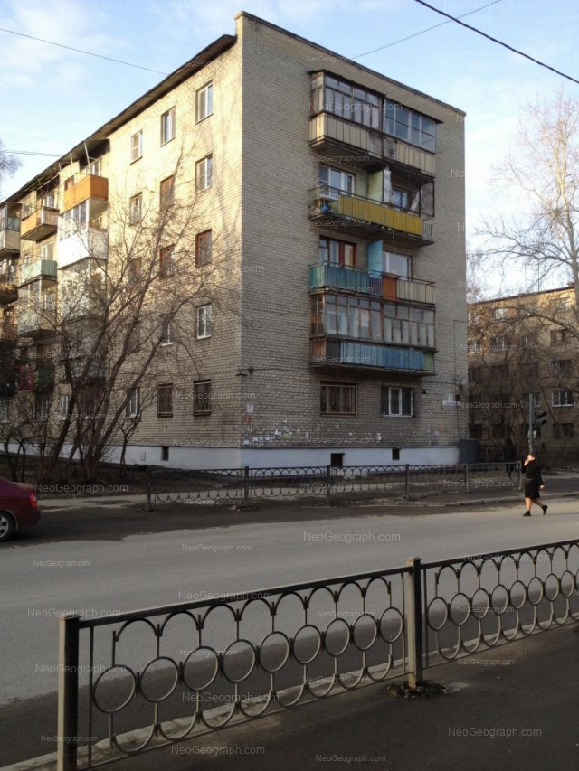 Address(es) on photo: Strelochnikov street, 1, 3, Yekaterinburg
