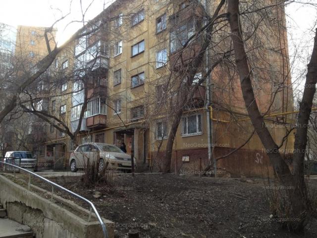 Адрес(а) на фотографии: Восточная улица, 8, Екатеринбург