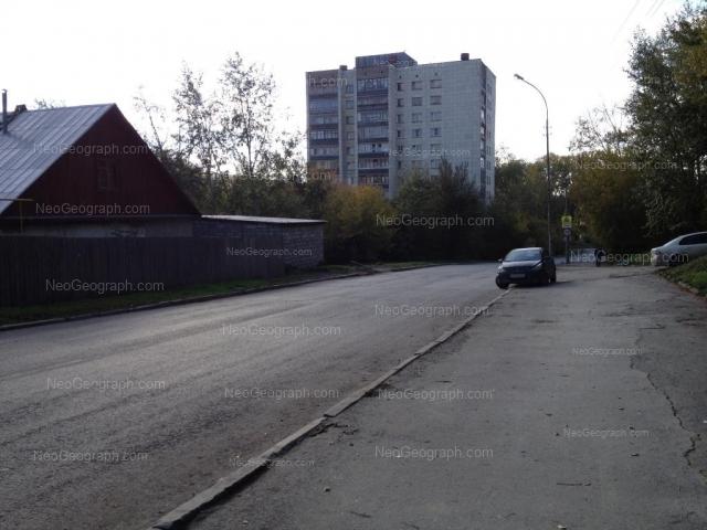 Адрес(а) на фотографии: улица Косарева, 6, Екатеринбург