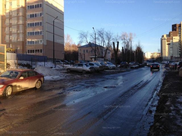 Address(es) on photo: Omskaya street, 106, 108, Yekaterinburg