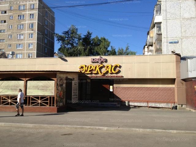 Address(es) on photo: Akademika Bardina street, 13, 15, Yekaterinburg