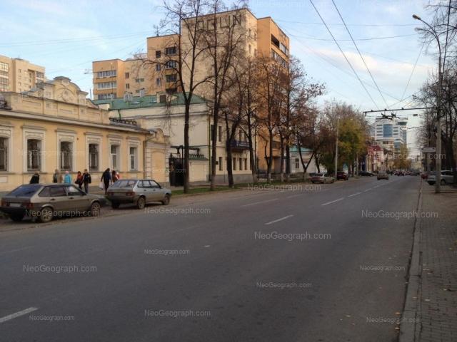 Адрес(а) на фотографии: улица Розы Люксембург, 5, 7, 9, Екатеринбург