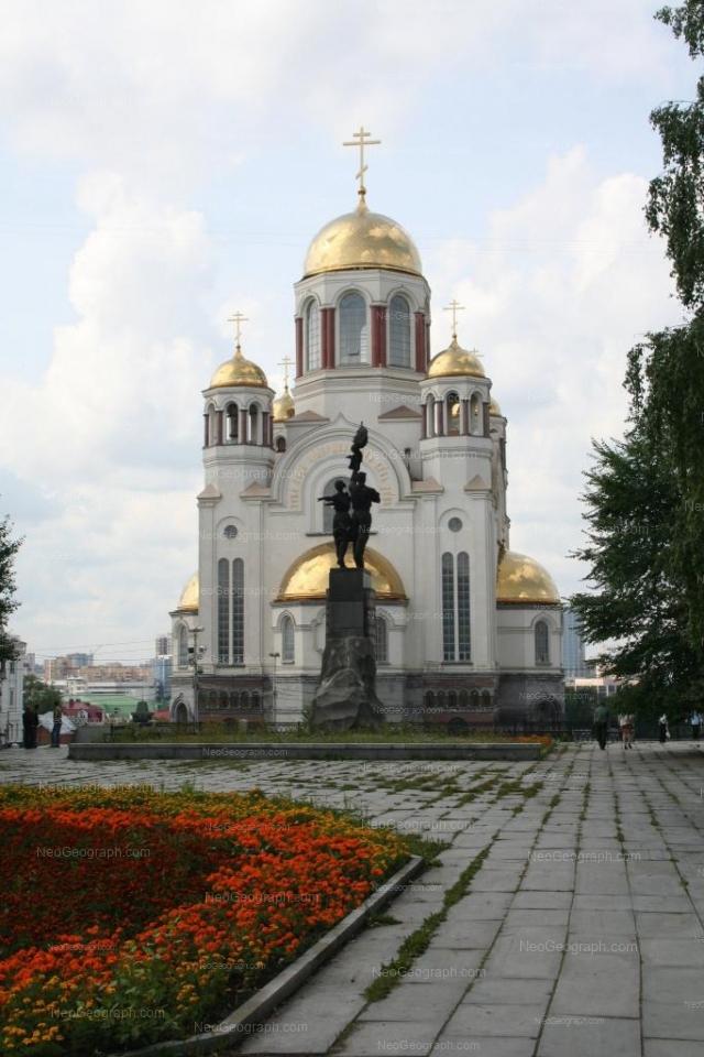 Адрес(а) на фотографии: улица Толмачёва, 34, Екатеринбург