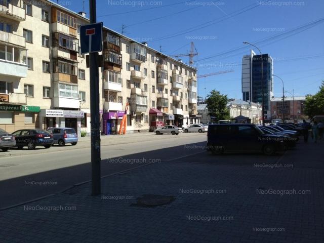 Адрес(а) на фотографии: улица Попова, 2, 4, 10, Екатеринбург