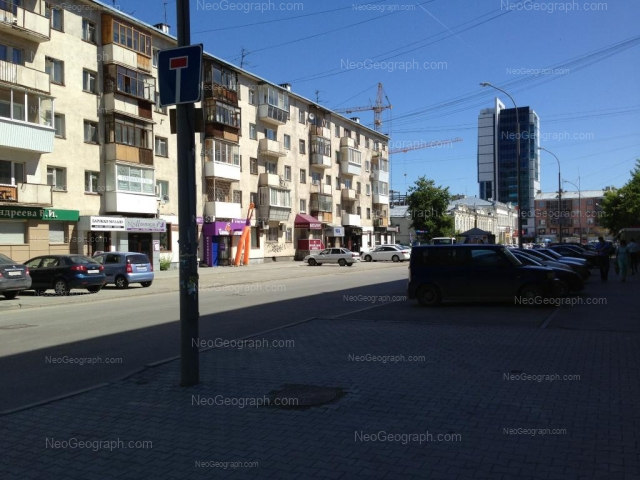 Адрес(а) на фотографии: улица Вайнера, 9А, 9а/1, Екатеринбург