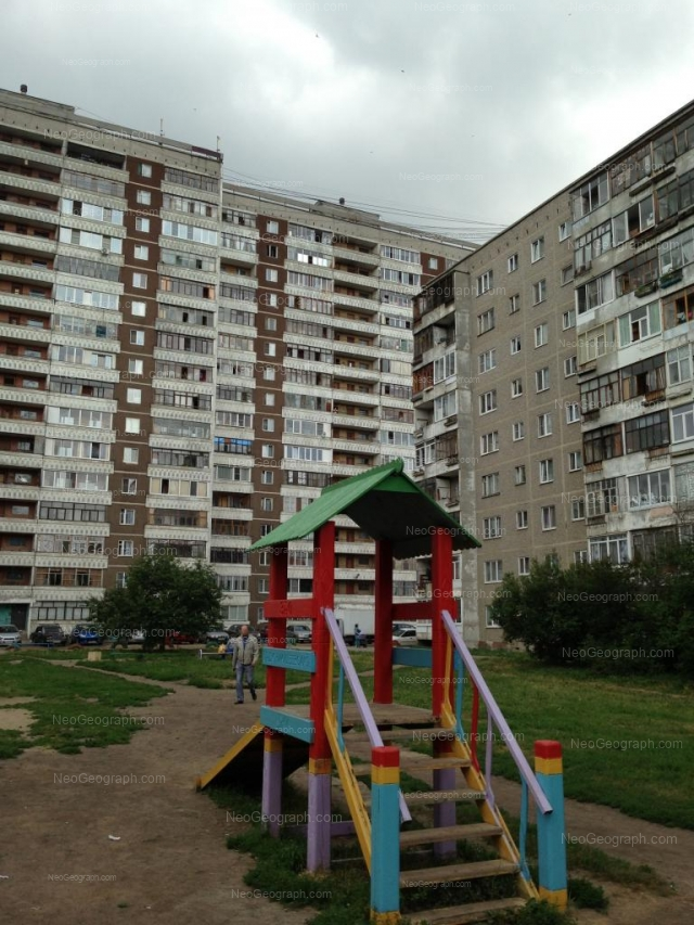 Address(es) on photo: Vosstaniya street, 95, 97, Yekaterinburg