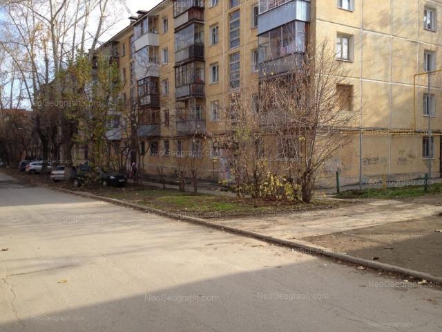Адрес(а) на фотографии: улица Зои Космодемьянской, 48, Екатеринбург