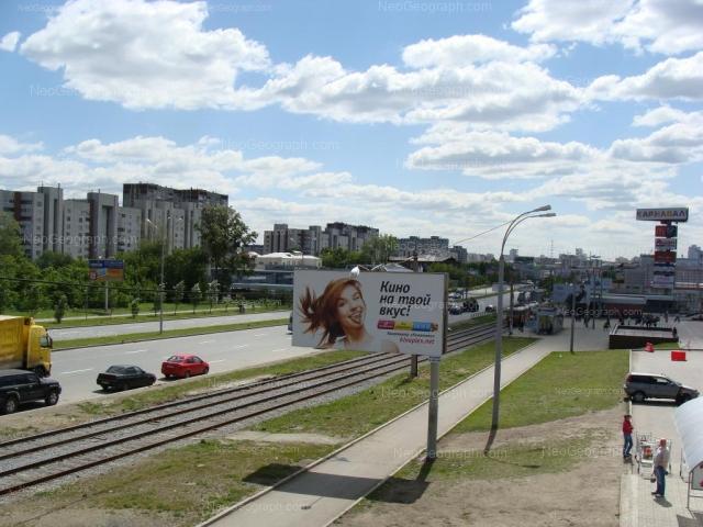 Адрес(а) на фотографии: улица Халтурина, 44А, Екатеринбург